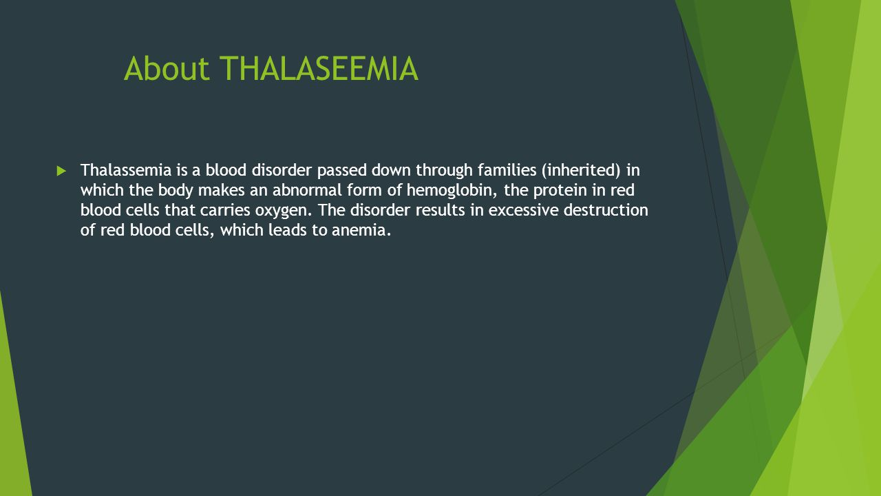 About THALASEEMIA