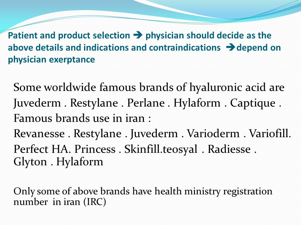 Some worldwide famous brands of hyaluronic acid are