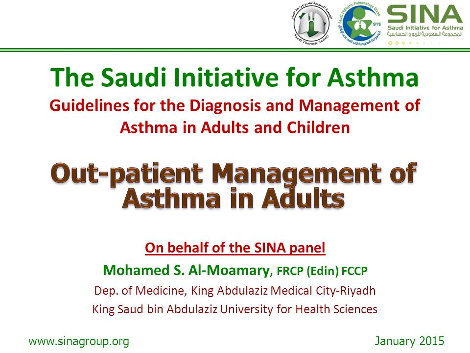 The Saudi Initiative for Asthma Guidelines for the Diagnosis and Management of Asthma in Adults and Children