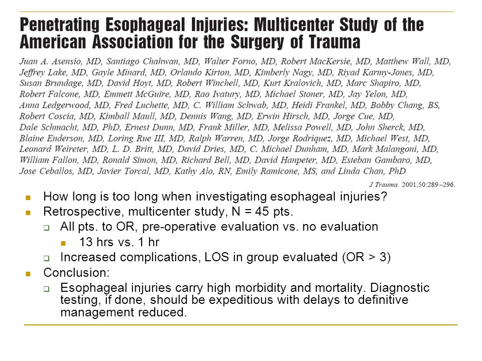 How long is too long when investigating esophageal injuries