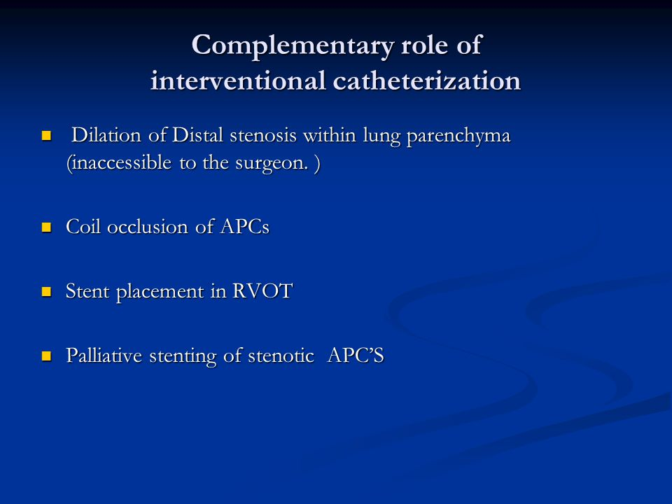 Complementary role of interventional catheterization