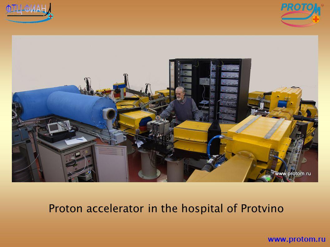 Proton accelerator in the hospital of Protvino