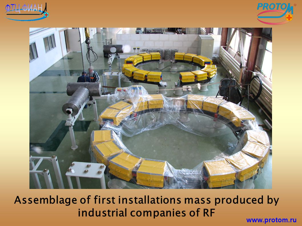 Assemblage of first installations mass produced by industrial companies of RF