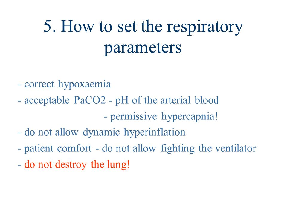 5. How to set the respiratory parameters