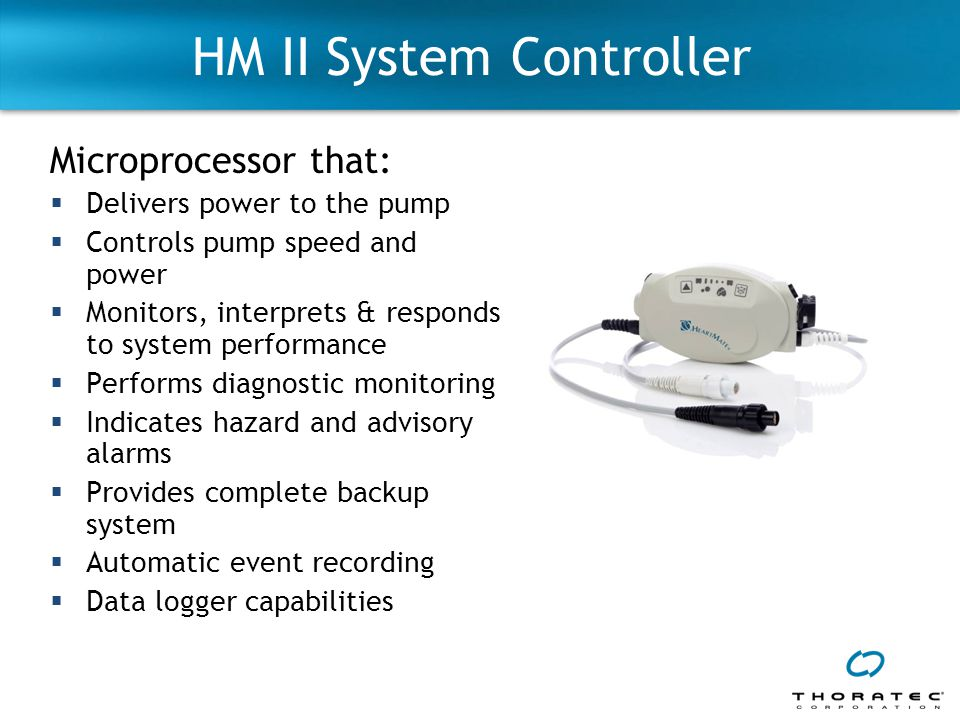 HM II System Controller