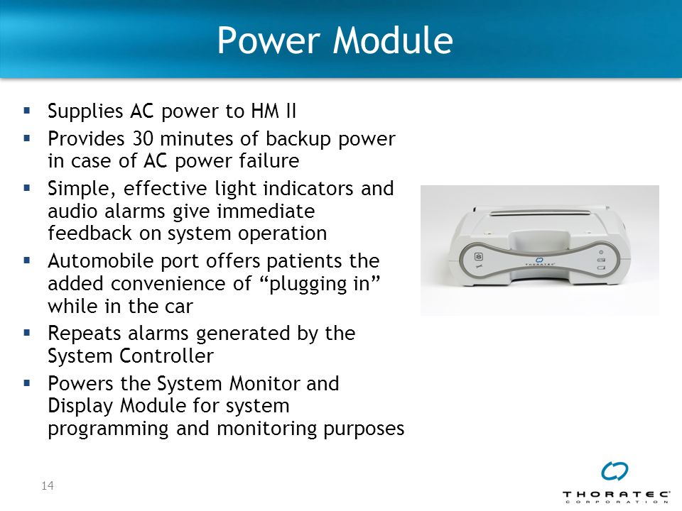 Power Module Supplies AC power to HM II