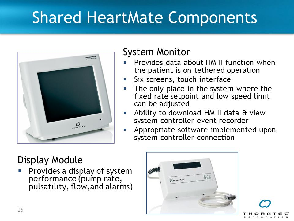 Shared HeartMate Components