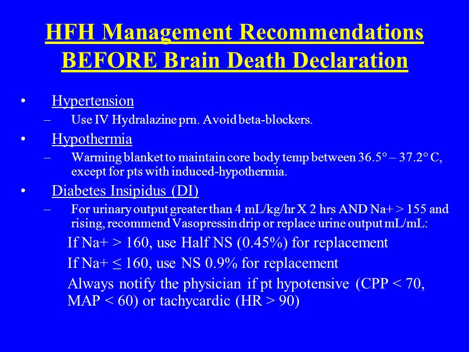 HFH Management Recommendations BEFORE Brain Death Declaration