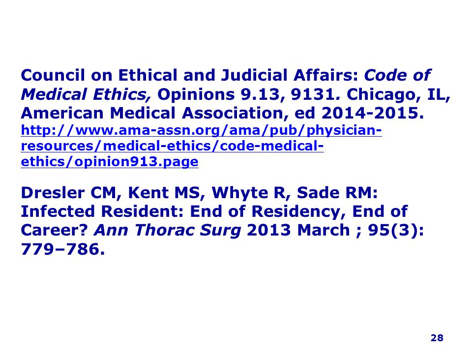 Council on Ethical and Judicial Affairs: Code of Medical Ethics, Opinions 9.13, 9131. Chicago, IL, American Medical Association, ed 2014-2015. http://www.ama-assn.org/ama/pub/physician-resources/medical-ethics/code-medical-ethics/opinion913.page
