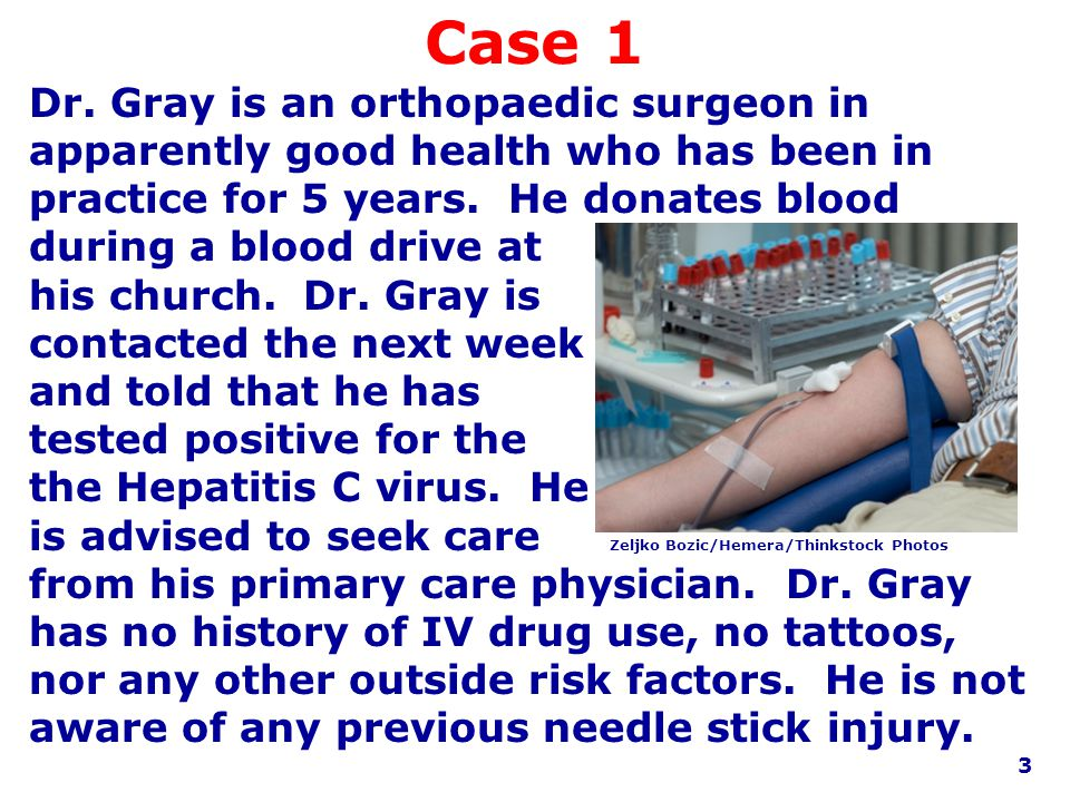 hiv infected surgeon and a duty to disclose essay Home archive archive news human immunodeficiency virus (hiv) infection removed from cdc will i be tested for hiv a since civil surgeons and panel.