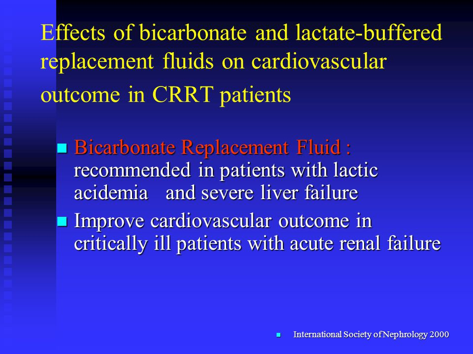 Effects of bicarbonate and lactate-buffered replacement fluids on cardiovascular outcome in CRRT patients