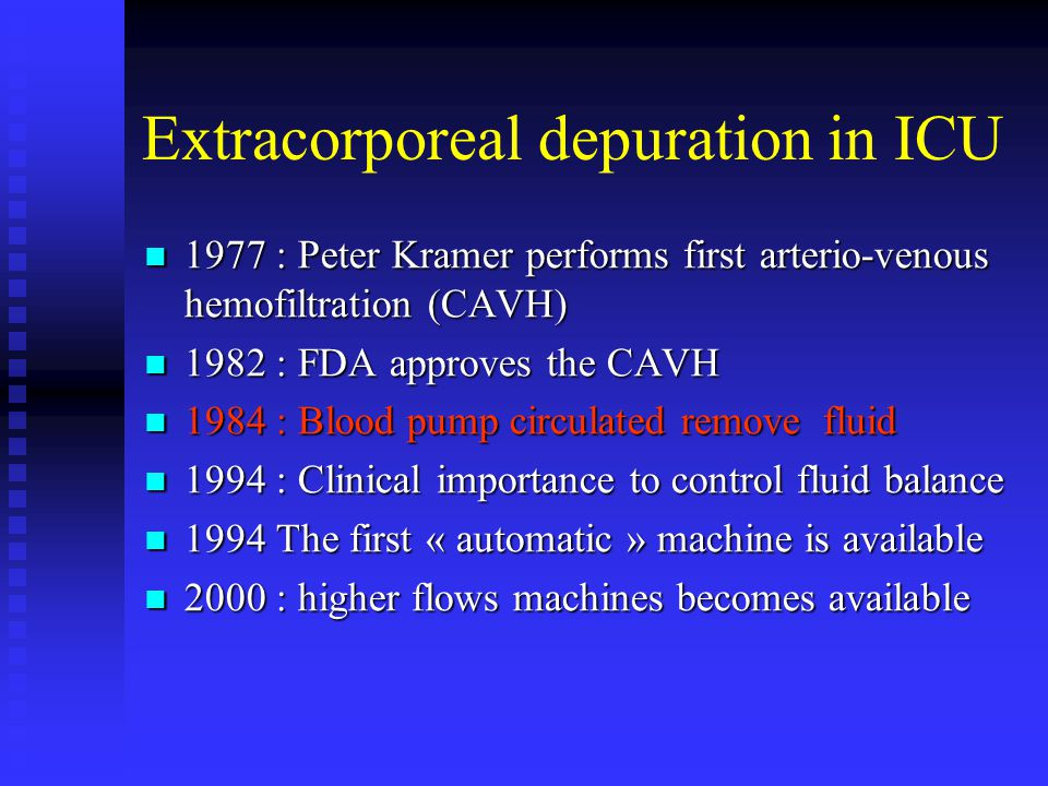 Extracorporeal depuration in ICU