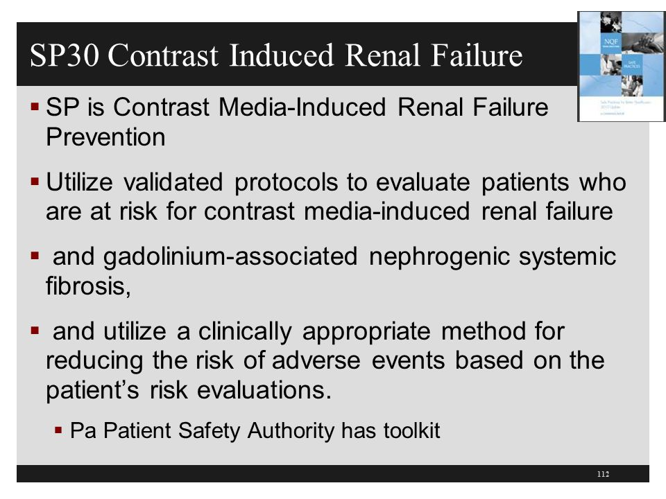 SP30 Contrast Induced Renal Failure