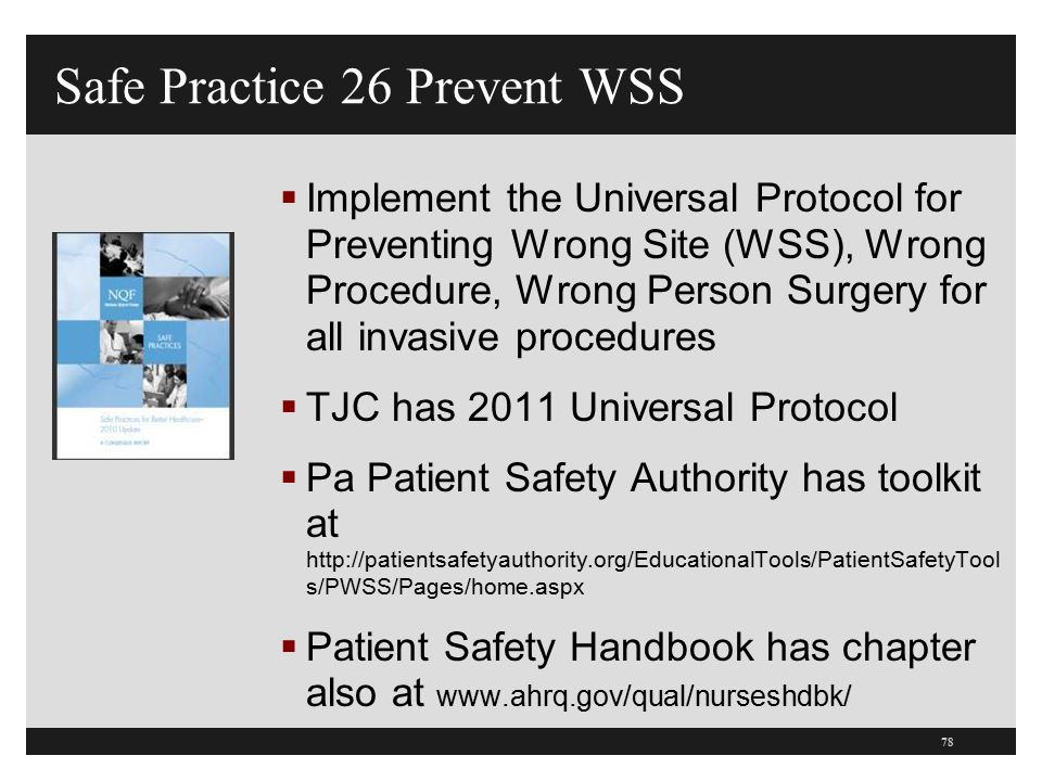Safe Practice 26 Prevent WSS