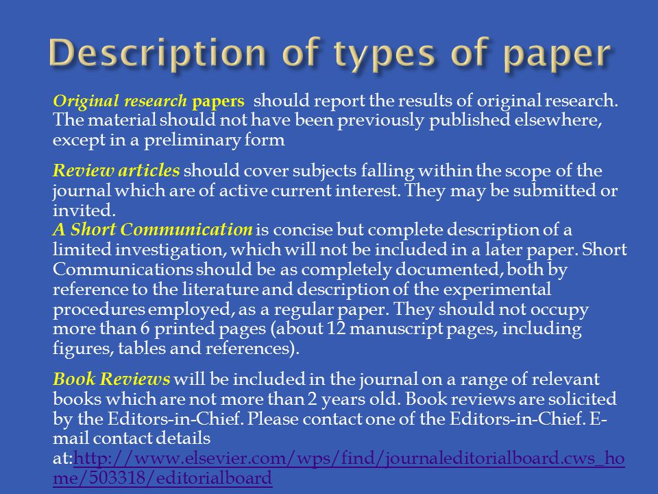 Description of types of paper