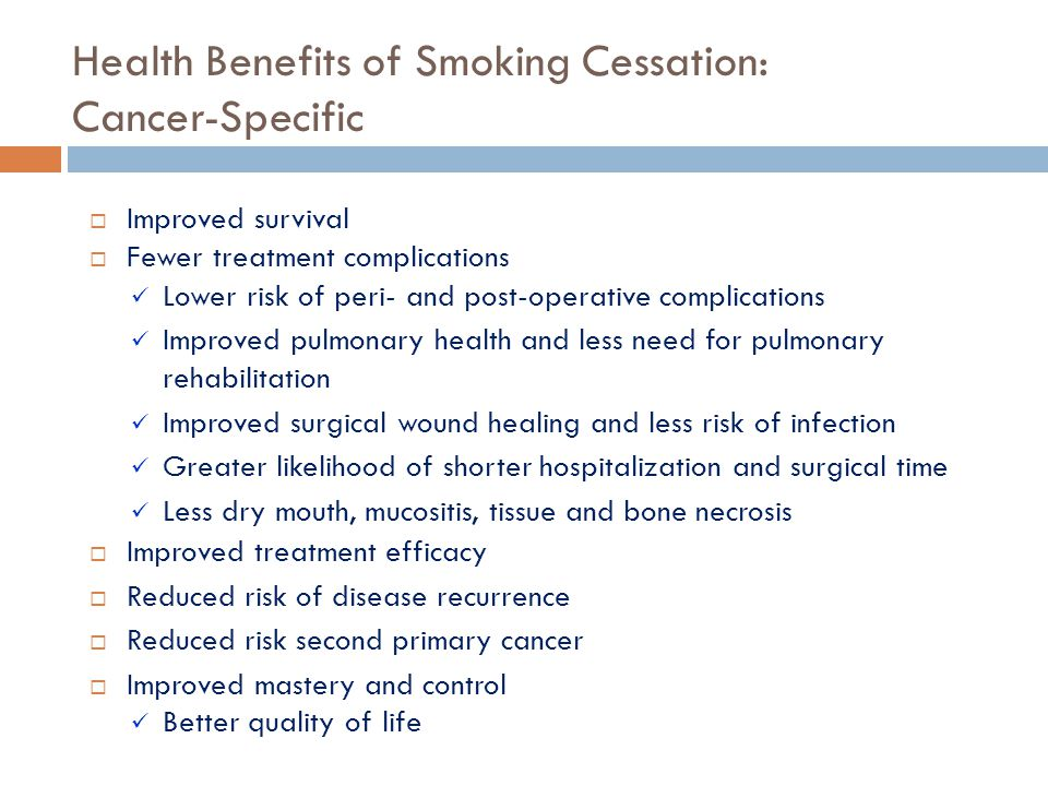 Health Benefits of Smoking Cessation: Cancer-Specific