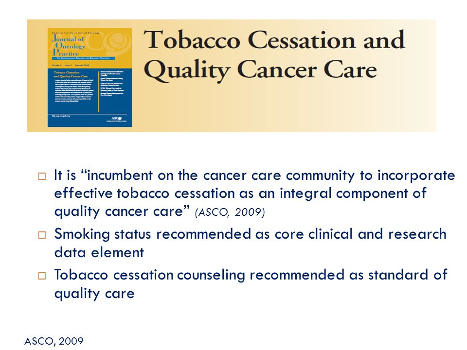 Smoking status recommended as core clinical and research data element