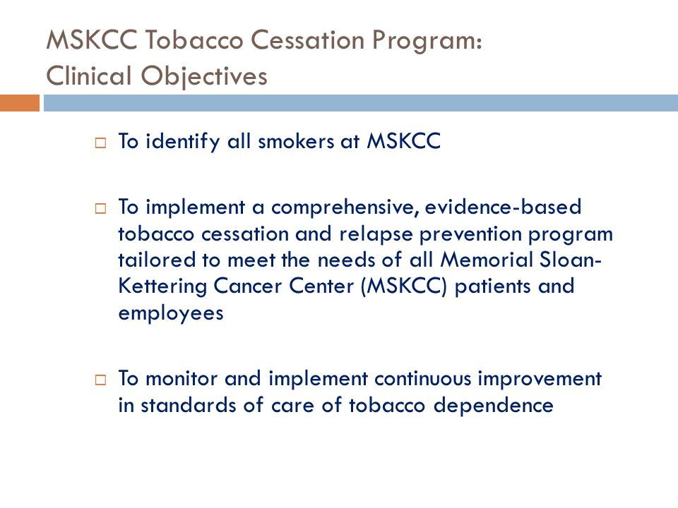 MSKCC Tobacco Cessation Program: Clinical Objectives