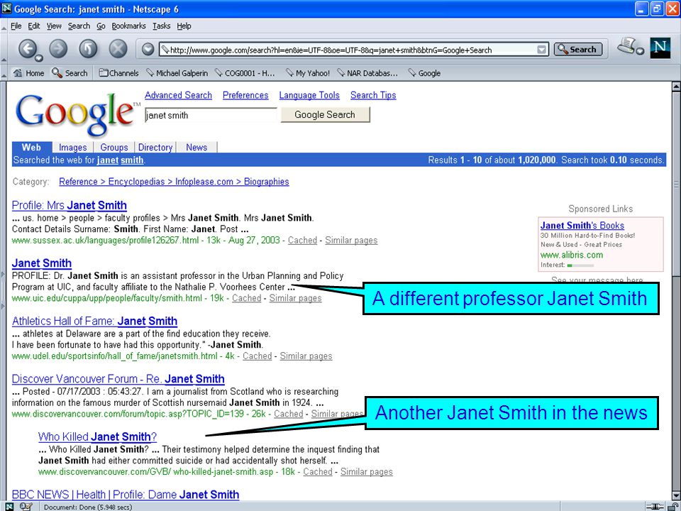 A different professor Janet Smith