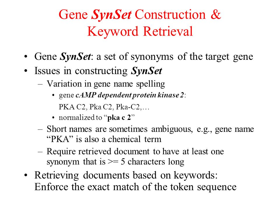 Gene SynSet Construction & Keyword Retrieval