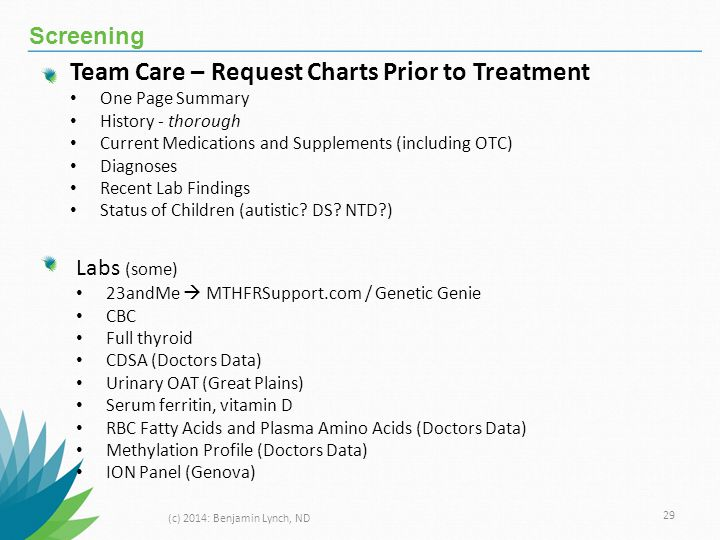 Team Care – Request Charts Prior to Treatment