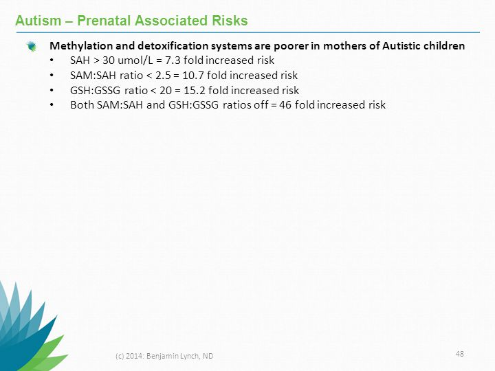 Autism – Prenatal Associated Risks