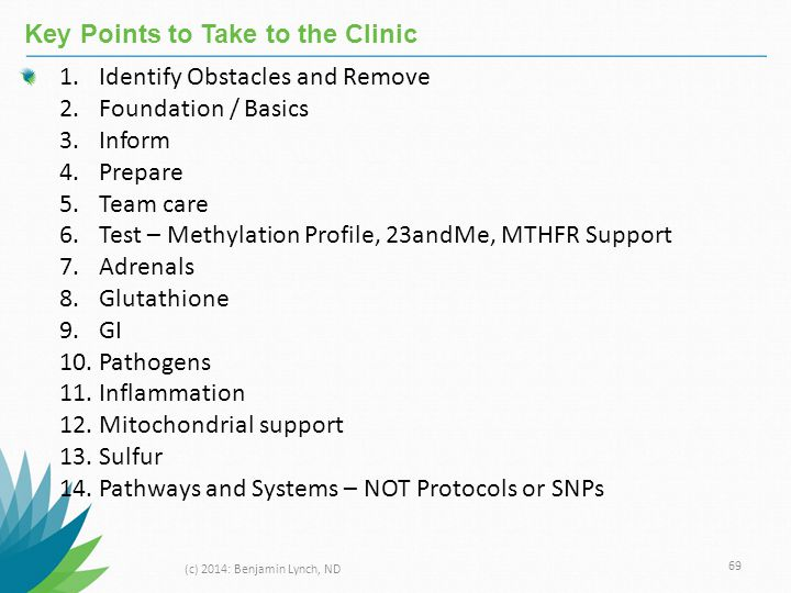 Key Points to Take to the Clinic