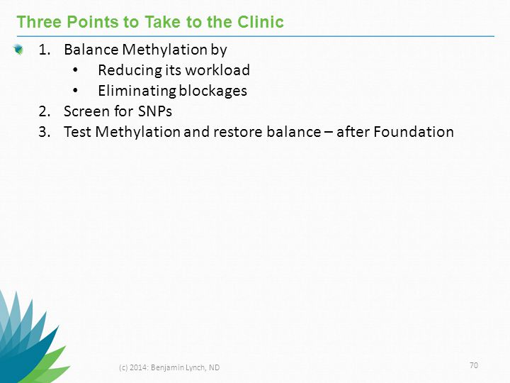 Three Points to Take to the Clinic