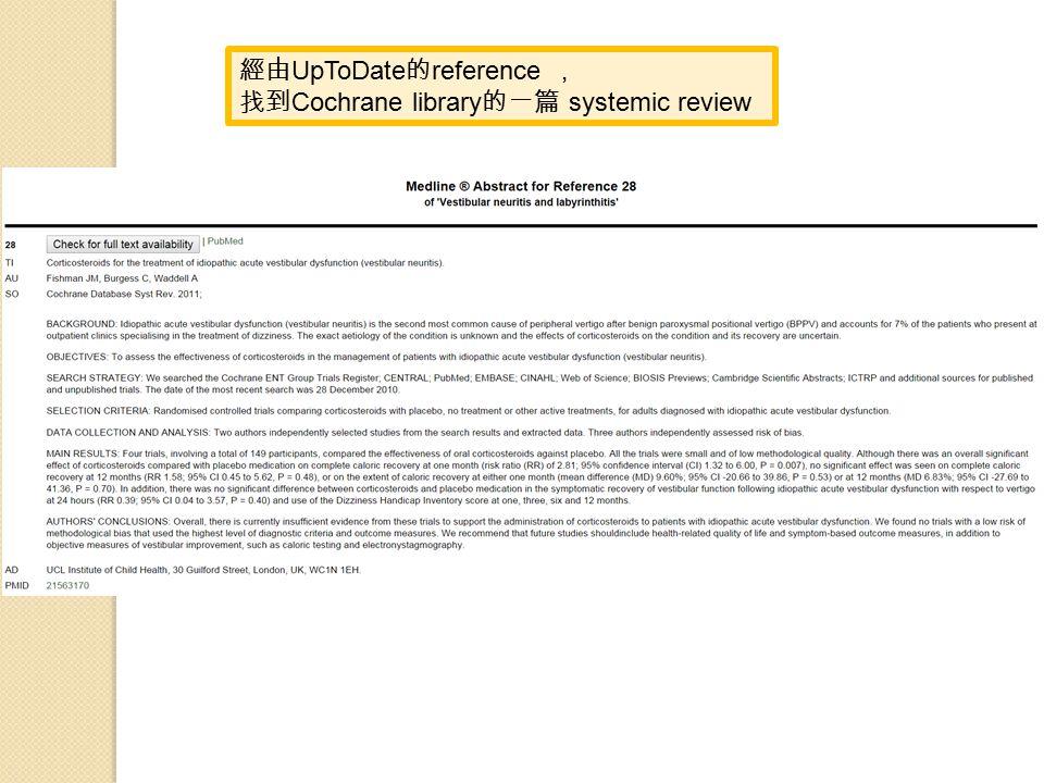 經由UpToDate的reference , 找到Cochrane library的一篇 systemic review