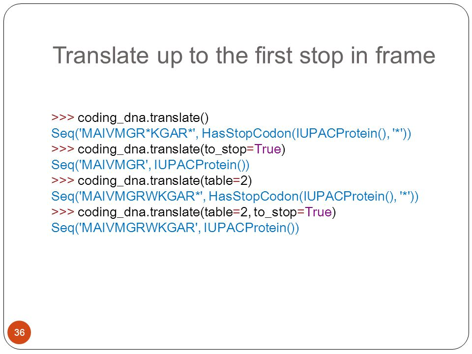 Translate up to the first stop in frame