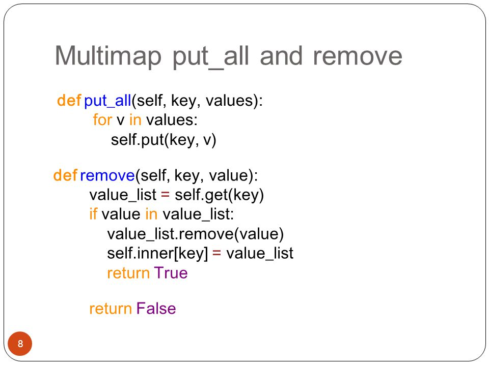 Multimap put_all and remove