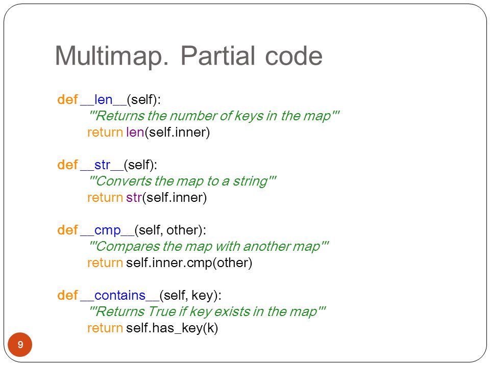 Multimap. Partial code