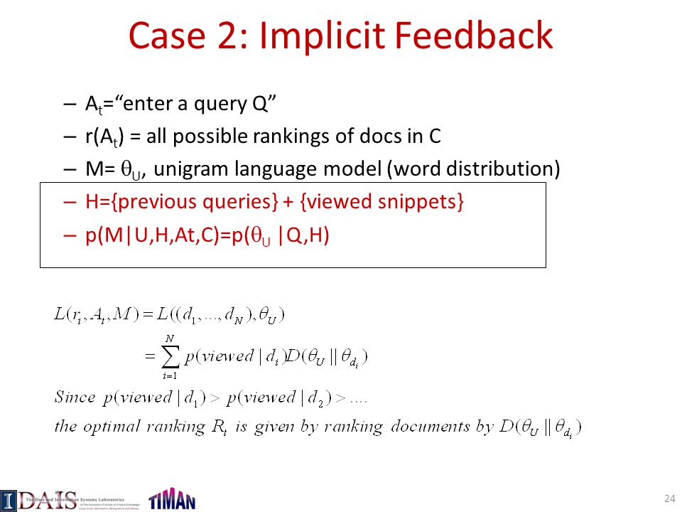 Case 2: Implicit Feedback
