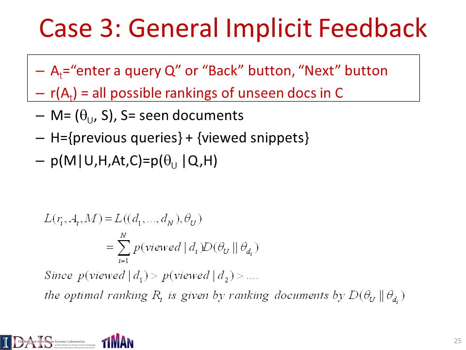 Case 3: General Implicit Feedback