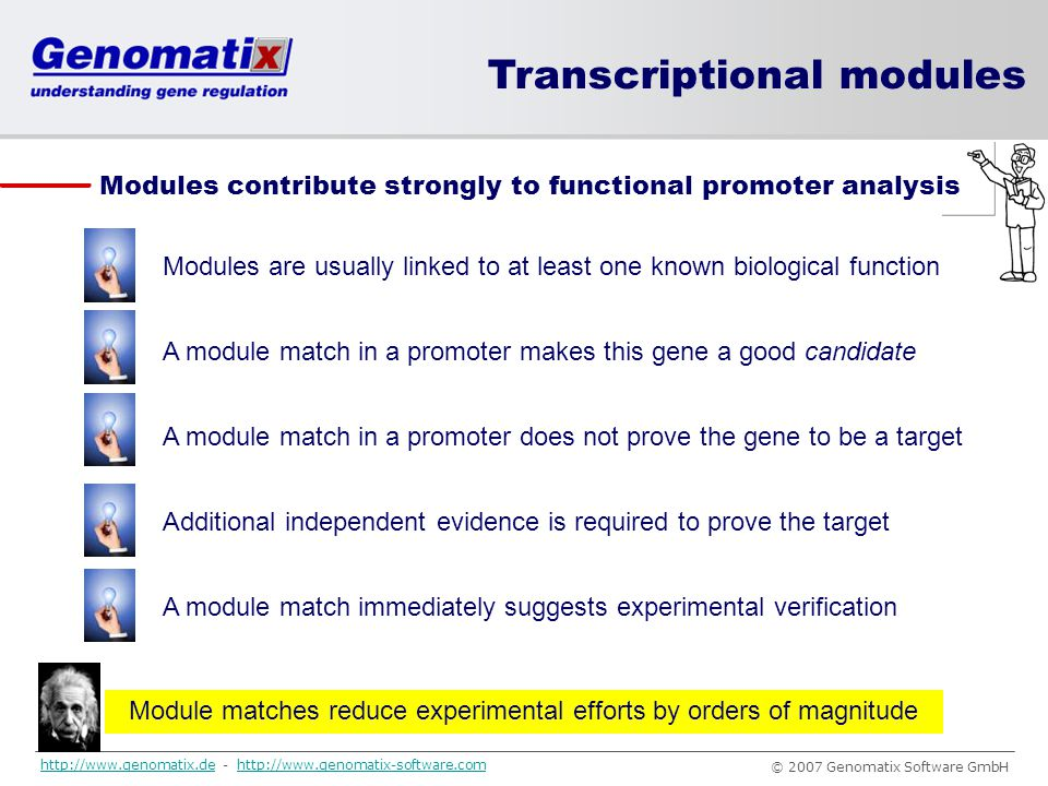 Module matches reduce experimental efforts by orders of magnitude