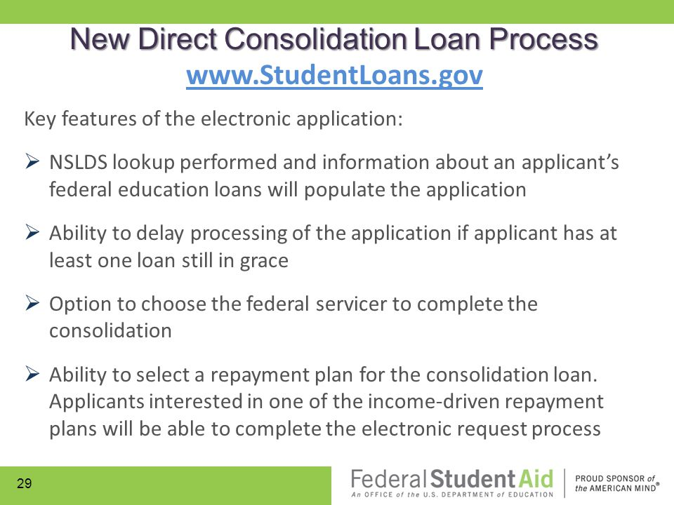 New Direct Consolidation Loan Process