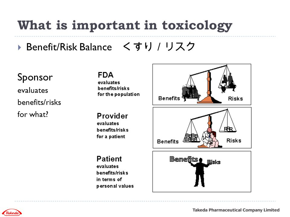 What is important in toxicology