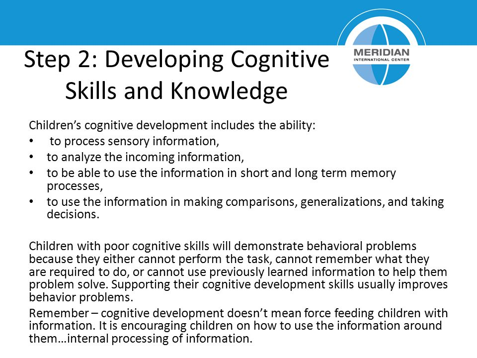 Step 2: Developing Cognitive Skills and Knowledge