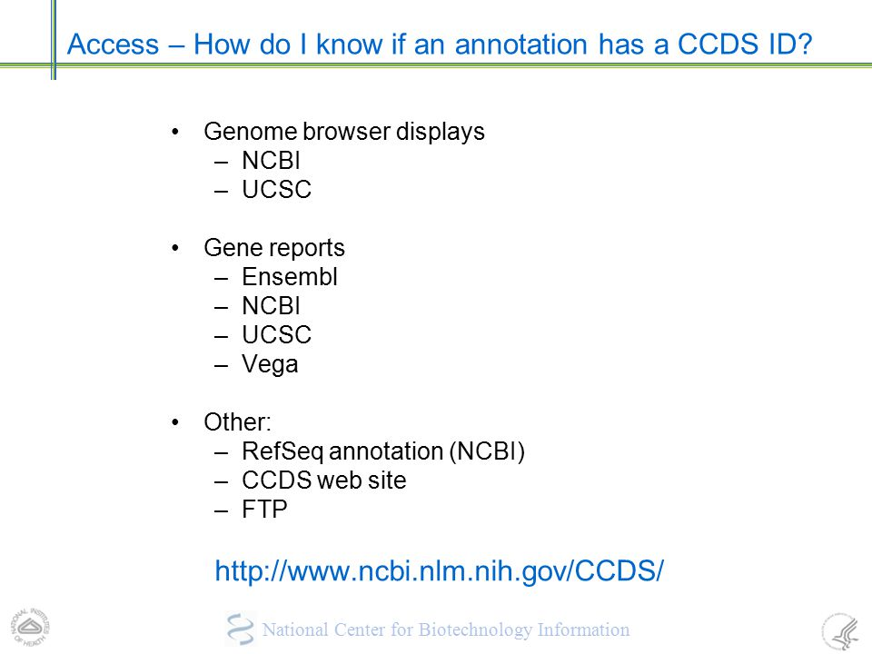 Access – How do I know if an annotation has a CCDS ID