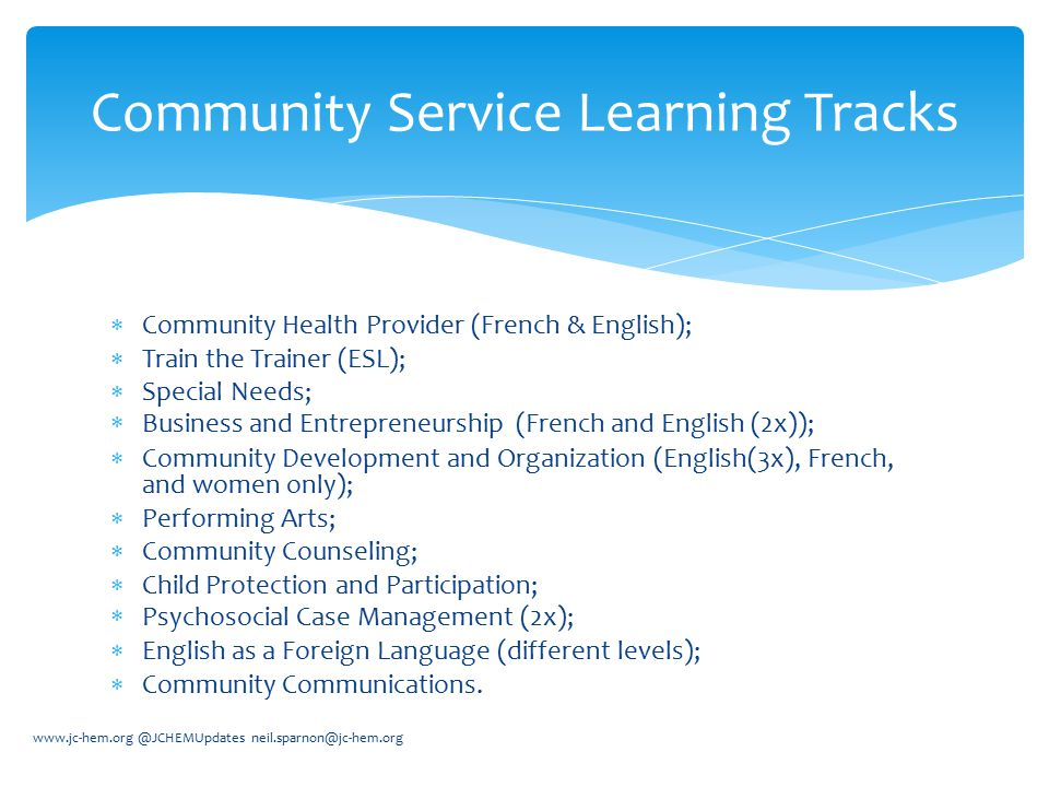 Community Service Learning Tracks