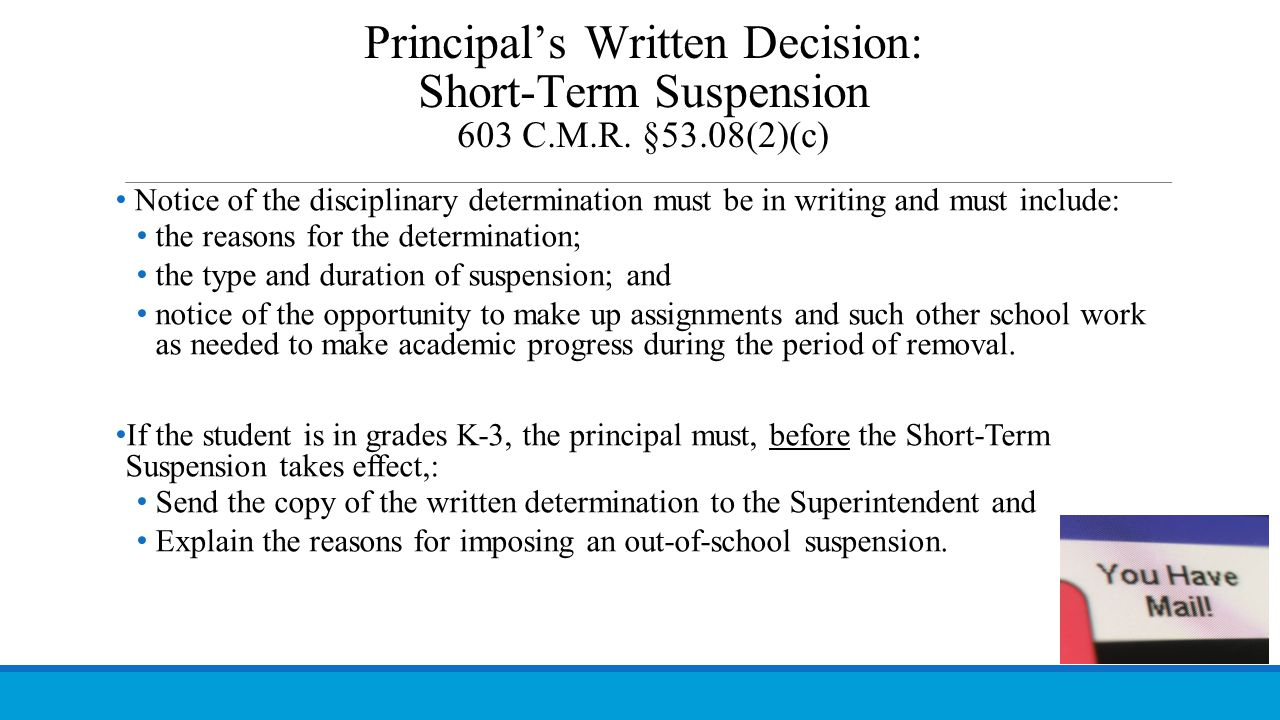 Principal's Written Decision: Short-Term Suspension 603 C. M. R. §53