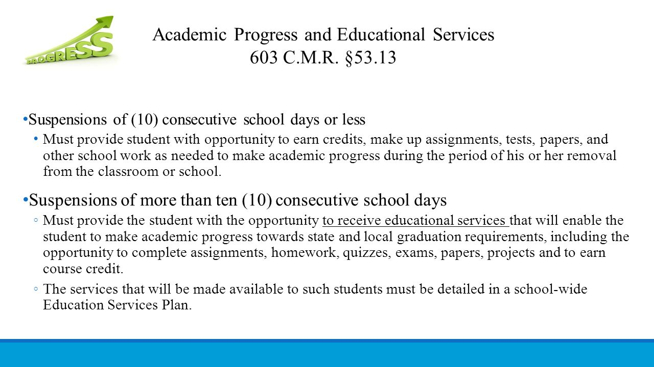 Academic Progress and Educational Services 603 C.M.R. §53.13