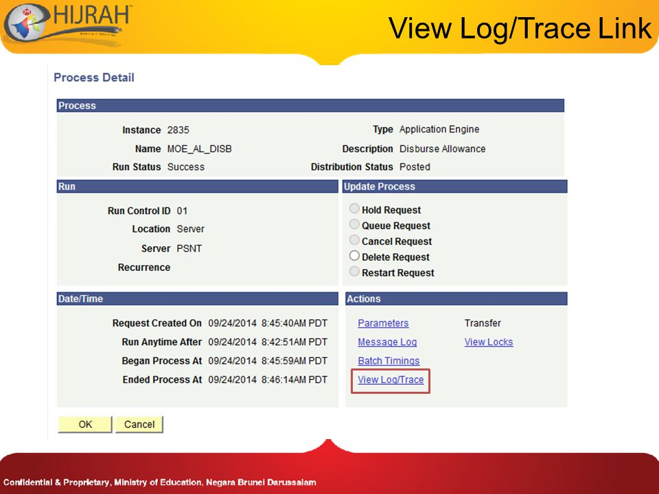View Log/Trace Link