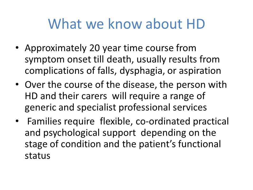 What we know about HD