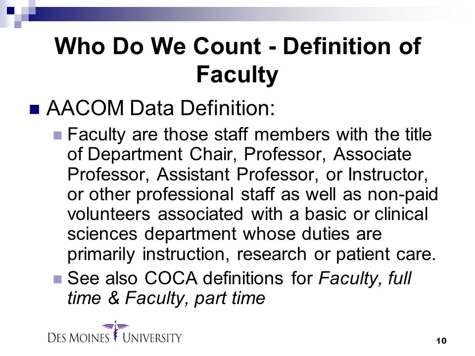 Who Do We Count - Definition of Faculty
