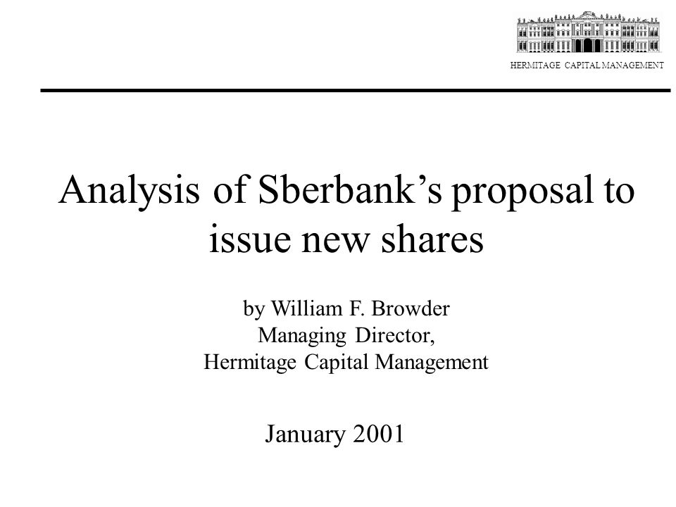 Analysis of Sberbank's proposal to issue new shares