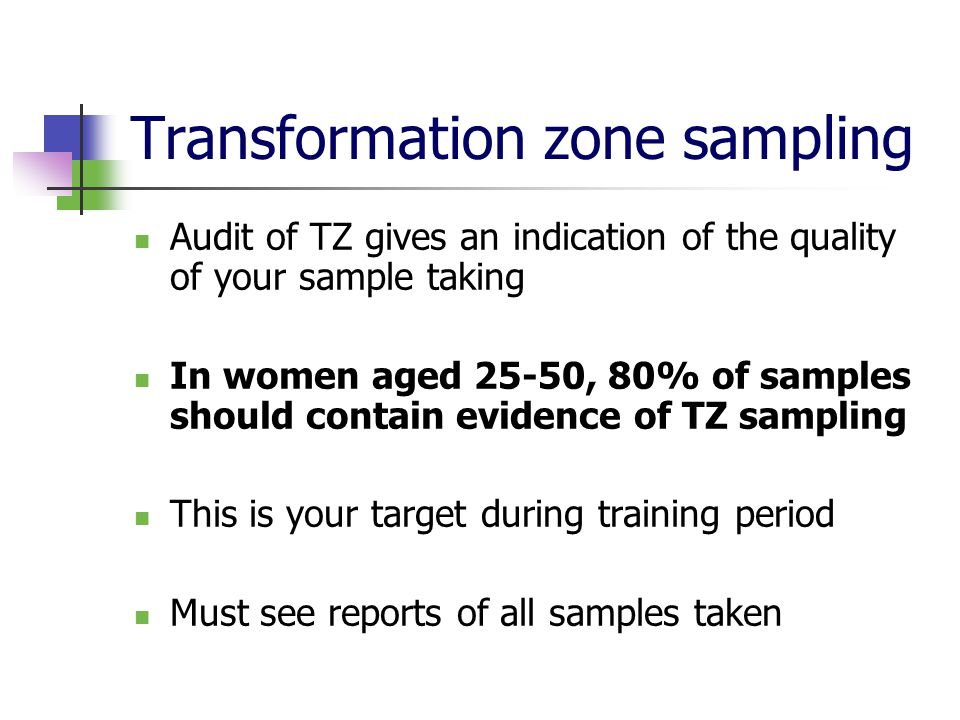 Transformation zone sampling