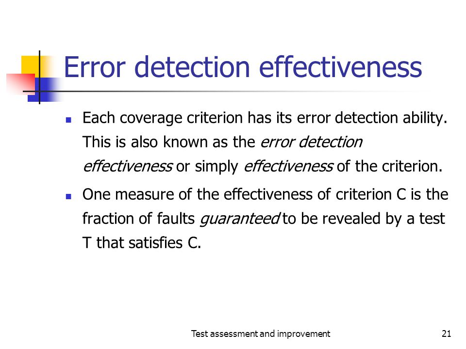 Error detection effectiveness