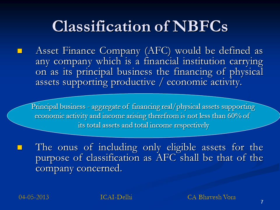 Classification of NBFCs