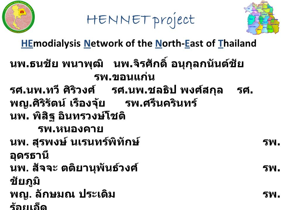 HENNET project HEmodialysis Network of the North-East of Thailand